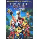 (劇場版ポケットモンスター ピカチュウ・ザ・ムービーBOX)PIKACHU THE MOVIE BOX 1998-2013 [DVD]