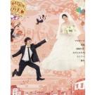 プロポーズ大作戦 (山下智久、長澤まさみ出演) DVD-BOX 豪華版