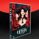 スキャンダル専門弁護士QUEEN (竹内結子主演) DVD-BOX