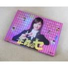 正義のセ DVD-BOX