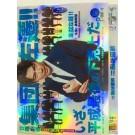 集団左遷!! DVD-BOX