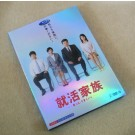 就活家族 ~きっと、うまくいく~ DVD-BOX