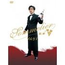 ソムリエ (稲垣吾郎、菅野美穂出演) DVD BOX