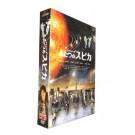 NHK ドラマ8 ふたつのスピカ DVD-BOX(4枚組)