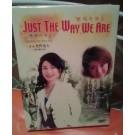 素顔のままで (安田成美、中森明菜出演) DVD-BOX