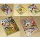 水曜どうでしょう コンプリートBOX VOL.5 第21+22+23+24+25弾 DVD全集