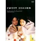 SWEET SEASON スウィート シーズン (松嶋菜々子出演) DVD BOX