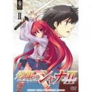 灼眼のシャナII 全8巻セット DVD-BOX〈期間限定生産〉