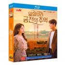 アルハンブラ宮殿の思い出 (ヒョンビン主演) Blu-ray BOX