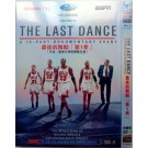 Michael Jordan The Last Dance マイケル・ジョーダン ザ・ラストダンス DVD-BOX