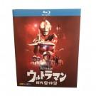 ウルトラマン 全39話 Blu-ray BOX 全巻