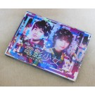 電影少女 -VIDEO GIRL AI 2018- DVD BOX