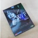 W/F ダブル・ファンタジー DVD-BOX