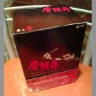 座頭市全集 (勝新太郎、万里昌代出演) DVD-BOX 巻之壱 新品豪華版