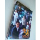 新・警視庁捜査一課9係 season2 DVD-BOX(第5シリーズ)(2010年)