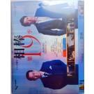 相棒 season19 (水谷豊、反町隆史、仲間由紀恵出演) DVD-BOX
