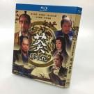 NHK大河ドラマ 葵 徳川三代 完全版 (津川雅彦、西田敏行主演) Blu-ray BOX 全巻