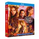 アスダル年代記 (ソン・ジュンギ、チャン・ドンゴン出演) Blu-ray BOX