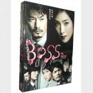 BOSS 2nd SEASON (天海祐希、竹野内豊出演) DVD-BOX