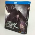 シティーハンター in Seoul (イ・ミンホ、パク・ミニョン出演) ブルーレイBOX (Blu-ray Disc) 全巻