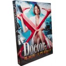Doctor-X ドクターX ~外科医・大門未知子~ 2 DVD-BOX