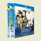 DORAEMON THE MOVIE 映画ドラえもん 1980-2016 [珍蔵版] Blu-ray BOX 全巻