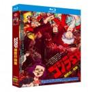 ゴジラ S.P<シンギュラポイント>  Blu-ray BOX 全巻