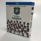 花ざかりの君たちへ~イケメン♂パラダイス~ (堀北真希、小栗旬、生田斗真出演) Blu-ray BOX