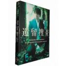 遺留捜査 DVD-BOX