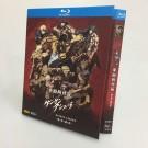ケンガンアシュラ 第1+2期 Blu-ray BOX 全巻