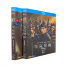 韓国ドラマ KINGDOM キングダム シーズン1+2 全巻 Blu-ray BOX