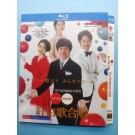 第71回NHK紅白歌合戦 (大泉洋、二階堂ふみ出演) Blu-ray BOX