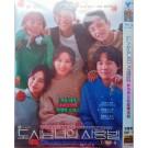 韓国ドラマ 都会の男女の恋愛法 DVD-BOX