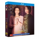 韓国ドラマ 「Mine」 Blu-ray BOX
