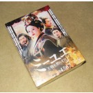 ミーユエ 王朝を照らす月 DVD-SET 4+5+6+7