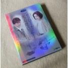 モンローが死んだ日 DVD-BOX
