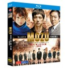 MOZU Season2 ~幻の翼~ (西島秀俊、香川照之出演) Blu-ray BOX