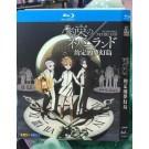 約束のネバーランド Blu-ray BOX 全巻