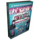 NEW KiNKi KiDS 新堂本兄弟 2008+2009+2010 DVD-BOX