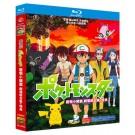 劇場版ポケットモンスター ピカチュウ・ザ・ ムービー Blu-ray BOX 全巻