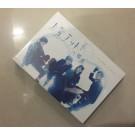 松たか子主演 カルテット DVD-BOX