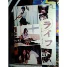ライフ(北乃きい、福田沙紀出演)DVD-BOX