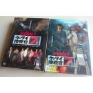 ケータイ捜査官7 全45話 全巻 DVD-BOX