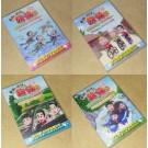 東野・岡村の旅猿9 プライベートでごめんなさい・・・DVD-BOX 完全版