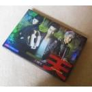 天 天和通りの快男児 DVD-BOX