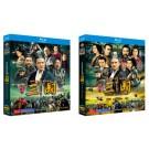 三国志 Three Kingdoms 前篇+後篇 Blu-ray BOX 全巻