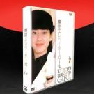 東京エレベーターガール (宮沢りえ主演) DVD-BOX