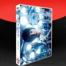 トップナイフ-天才脳外科医の条件- (天海祐希、椎名桔平出演) DVD-BOX