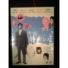 今週、妻が浮気します(中山祐介、石田百合子出演)DVD-BOX