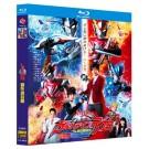 ウルトラマンR/B ウルトラマンルーブ Blu-ray BOX 全巻